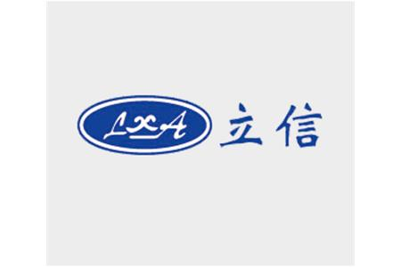 Shanghai Lixin Assets Evaluation Co., Ltd. Office Address Relocation Notice